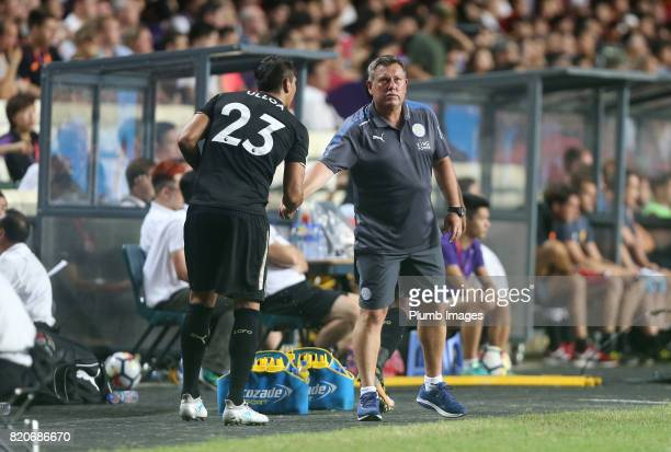KONG JULY Manager Craig Shakespeare of Leicester City with Leonardo Ulloa of Leicester City during the Premier League Asia Trophy Final between...