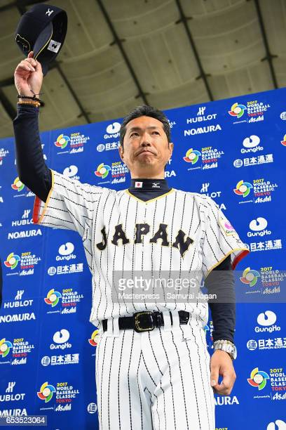 Manager Hiroki Kokubo of Japan applauds during the interview after the World Baseball Classic Pool E Game Six between Israel and Japan at the Tokyo...