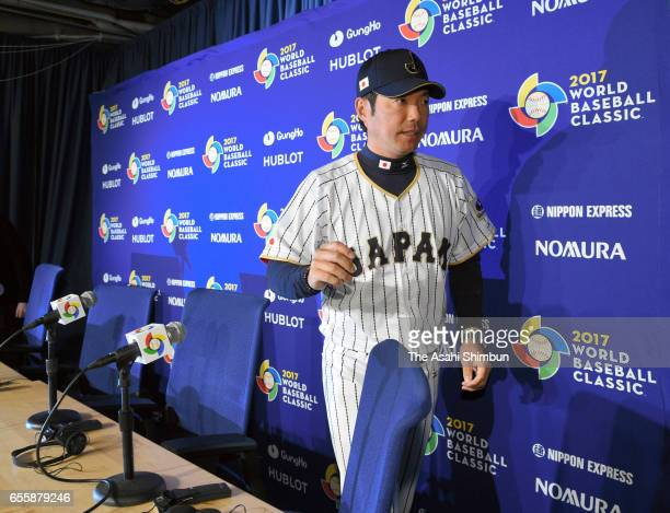 Manager Hiroki Kokubo of Japan leaves after a press conference ahead of the World Baseball Classic Championship Round at Dodger Stadium on March 20...