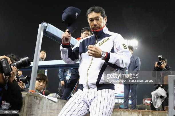 Manager Hiroki Kokubo of Japan leaves after his team's defeat by the United States after the World Baseball Classic Championship Round Game 2 between...