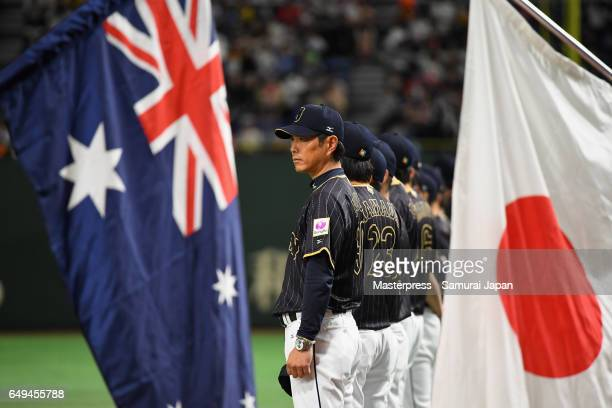 Manager Hiroki Kokubo of Japan looks on prior to the World Baseball Classic Pool B Game Three between Japan and Australia at Tokyo Dome on March 8...
