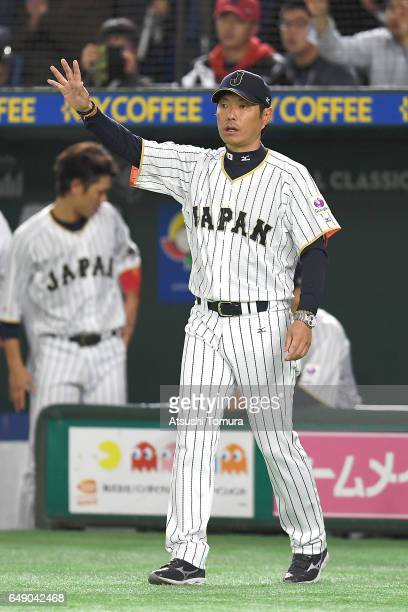 Manager Hiroki Kokubo of Japan reacts after Japan scoring in the fourth inning of the World Baseball Classic Pool B Game One between Cuba and Japan...