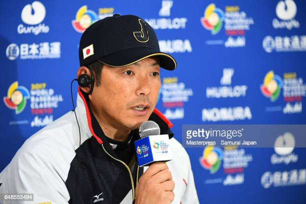 Manager Hiroki Kokubo of Japan speaks at a press conference after a training session at Tokyo Dome on March 6 2017 in Tokyo Japan