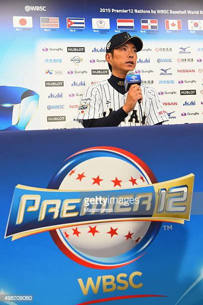 Manager Hiroki Kokubo of Japan speaks to the press after winning the WBSC Premier 12 third place play off match between Japan and Mexico at the Tokyo...