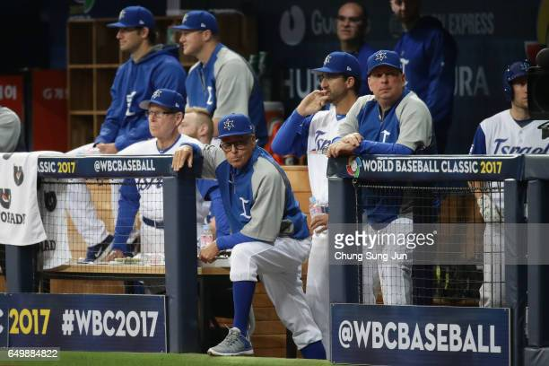 Manager Jerry Weinstein of Israel looks on in the dugout during the World Baseball Classic Pool A Game Five between Netherlands and Israel at Gocheok...