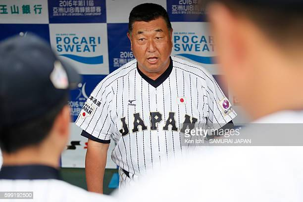 Manager Mamoru Koeda of Japan speaks to players prior to the final game between Japan and Taiwan during the 11th BFA U18 Baseball Championship at the...