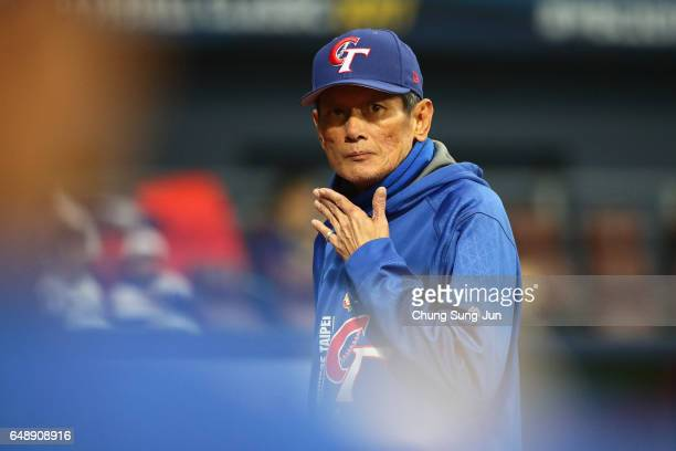 Manager TaiYuan Kuo of Chinese Taipei returns to the dugout after calling a pitching change in the top of the fourth inning during the World Baseball...