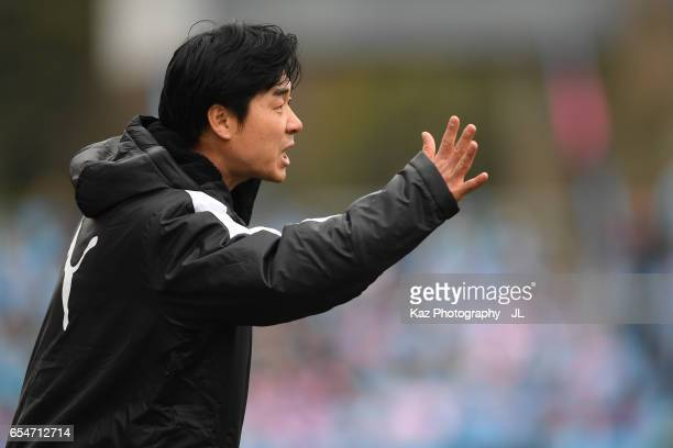 Manager Yoon Jonghwan of Cerezo Osaka looks on during the JLeague J1 match between Cerezo Osaka and Sagan Tosu at Kincho Stadium on March 18 2017 in...