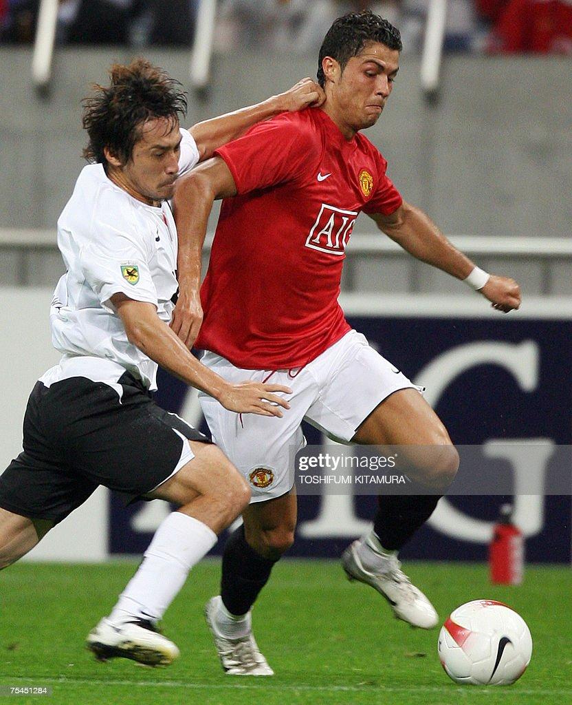 Manchester united vs urawa reds soccerway