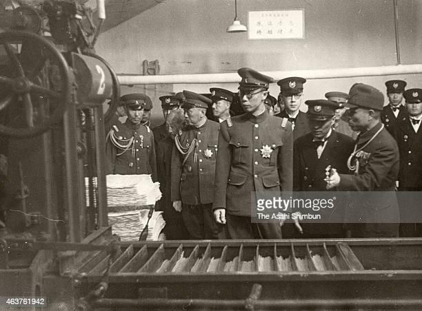 Manchukuo Emperor Puyi inspects the Toyo Rayon Andong factory on May 6 1943 in Andong Manchukuo