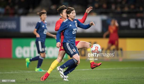 Manya Miho of Japan in action during the EAFF E1 Women's Football Championship between Japan and China at Fukuda Denshi Arena on December 11 2017 in...