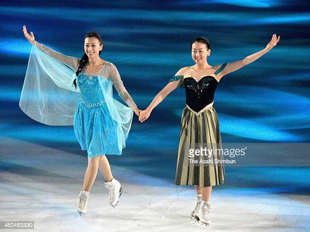 Mao Asada and Mai Asada perform during the Ice 2014 at the White Ring on July 20 2014 in Nagano Japan