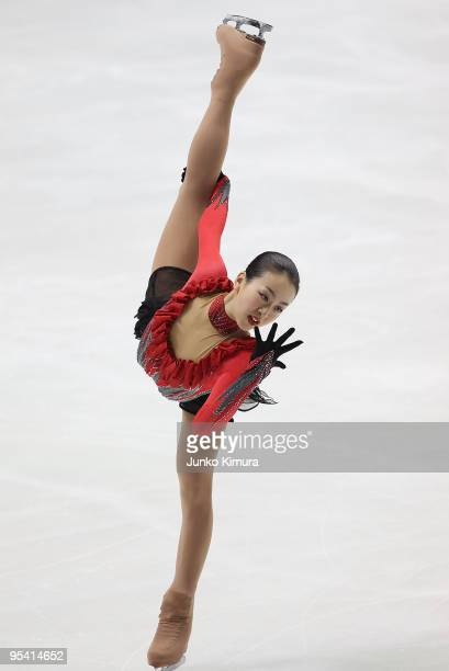 Mao Asada competes in the Ladies Free Skating on the day three of the 78th All Japan Figure Skating Championship at Namihaya Dome on December 27 2009...