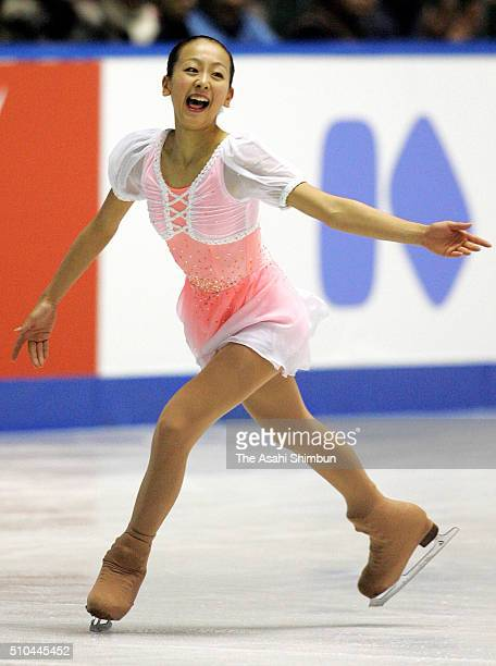 Mao Asada competes in the Women's Singles Free Program during day three of the 74th All Japan Figure Skating Championships at the Yoyogi National...