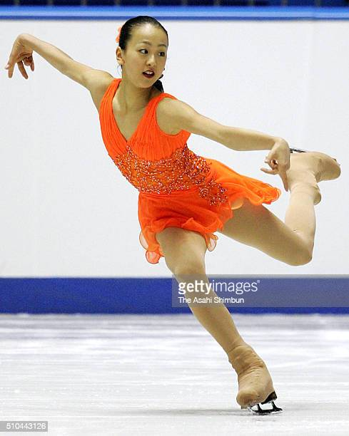 Mao Asada competes in the Women's Singles Short Program during day two of the 74th All Japan Figure Skating Championships at the Yoyogi National...