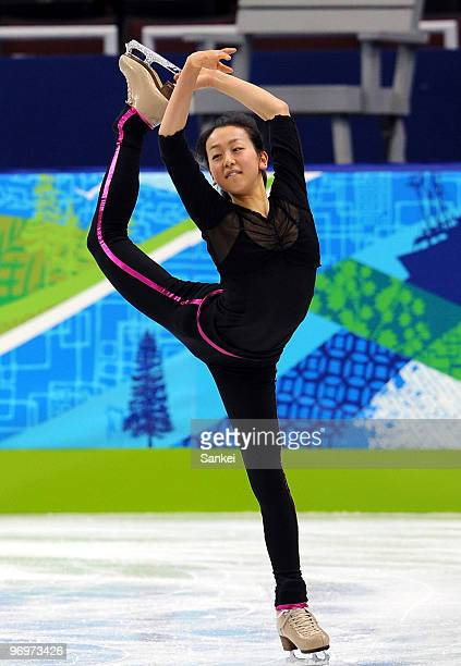Mao Asada in action during a training session of the 2010 Vancouver Winter Olympics at Pacific Coliseum on February 21 2010 in Vancouver Canada