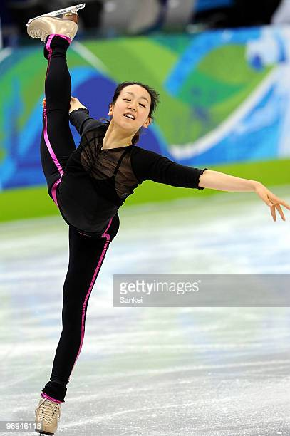 Mao Asada in action in the training session at the Pacific Coliseum during the Vancouver Olympic on February 21 2010 in Vancouver BC