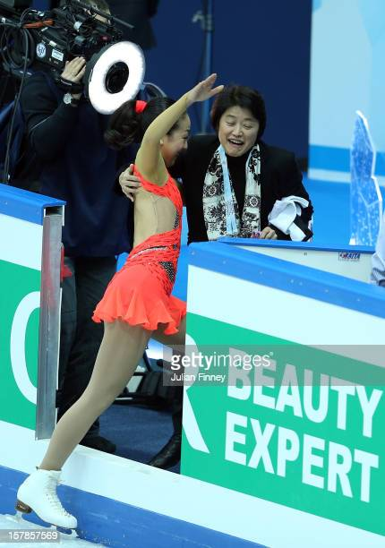 Mao Asada of Japan almost falls after her performance in the Ladies Short Program during the Grand Prix of Figure Skating Final 2012 at the Iceberg...