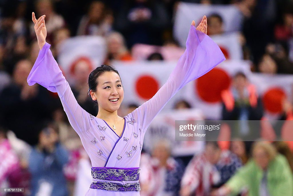 Mao Asada of Japan celebrates after completing her routine in the Ladies Free Skate on Day 6 of the ISU World Figure Skating Championships 2016 at TD Garden on April 2, 2016 in Boston, Massachusetts.