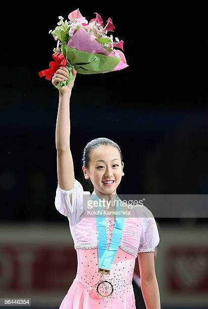 Mao Asada of Japan celebrates winning in the Ladies' Free Skating event of the Grand Prix of Figure Skating Final 2005/2006 at Yoyogi National...