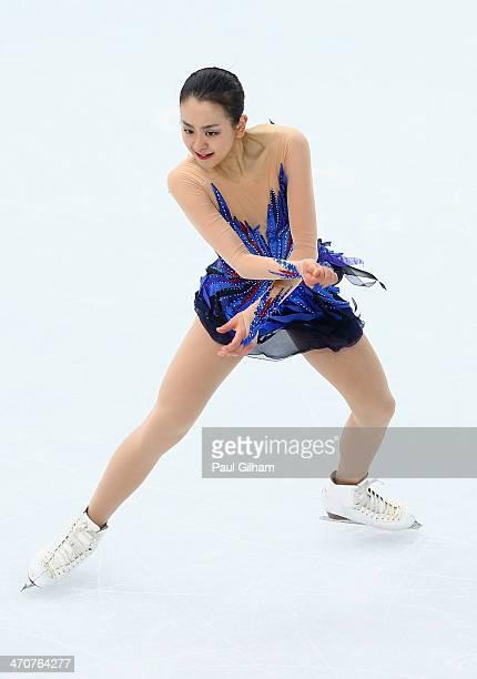 Mao Asada of Japan competes in the Figure Skating Ladies' Free Skating on day 13 of the Sochi 2014 Winter Olympics at Iceberg Skating Palace on...