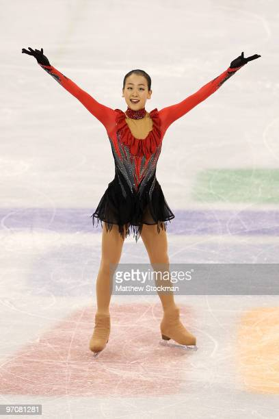 Mao Asada of Japan competes in the Ladies Free Skating on day 14 of the 2010 Vancouver Winter Olympics at Pacific Coliseum on February 25 2010 in...