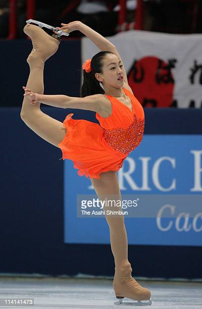 Mao Asada of Japan competes in the Ladies short program during the Trophee Eric Bompard 2005 on November 19 2005 in Paris France