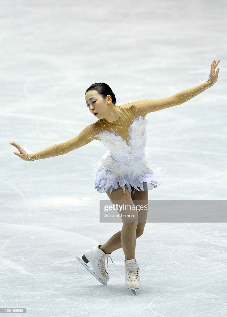 Mao Asada of Japan competes in the ladies's free skating during day three of the ISU World Team Trophy at Yoyogi National Gymnasium on April 13, 2013 in Tokyo, Japan.