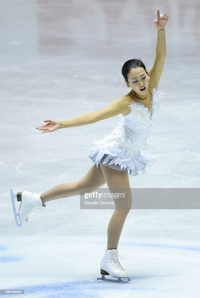 <a gi-track='captionPersonalityLinkClicked' href=/galleries/search?phrase=Mao+Asada&family=editorial&specificpeople=247229 ng-click='$event.stopPropagation()'>Mao Asada</a> of Japan competes in the ladies's free skating during day three of the ISU World Team Trophy at Yoyogi National Gymnasium on April 13, 2013 in Tokyo, Japan.