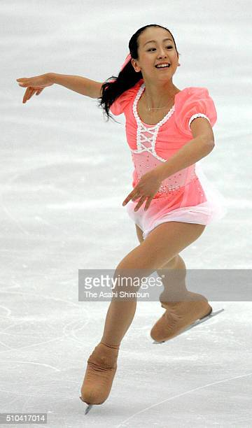 Mao Asada of Japan competes in the Women's Free Program during day three of the ISU Grand Prix of Figure Skating Cup of China at the Capital...