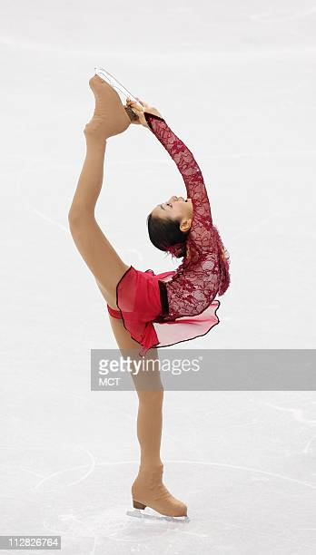 Mao Asada of Japan competes in the women's short program on Tuesday February 23 during the 2010 Winter Olympics in Vancouver British Columbia