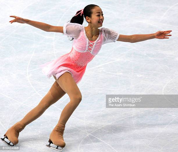 Mao Asada of Japan competes in the Women's Singles Free Program during day two of the ISU Figure Skating Trophee Eric Bompard at the Palais...