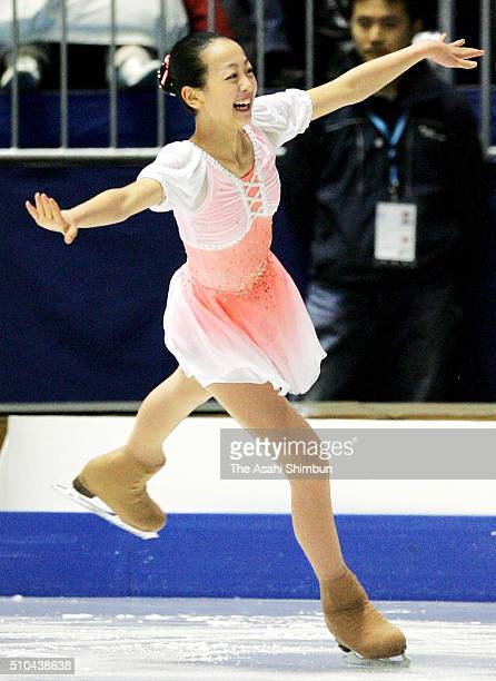 Mao Asada of Japan competes in the Women's Singles Free Program during day two of the ISU Figure Skating Grand Prix Final at the Yoyogi National...