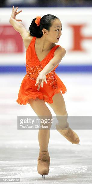 Mao Asada of Japan competes in the Women's Singles Short Program during day one of the ISU Figure Skating Grand Prix Final at the Yoyogi National...