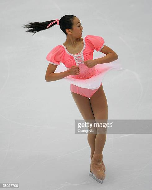 Mao Asada of Japan in action during the 2005 China Figure Skating Championship for the ladies free skating at Capital Gymnasium on November 5 2005 in...