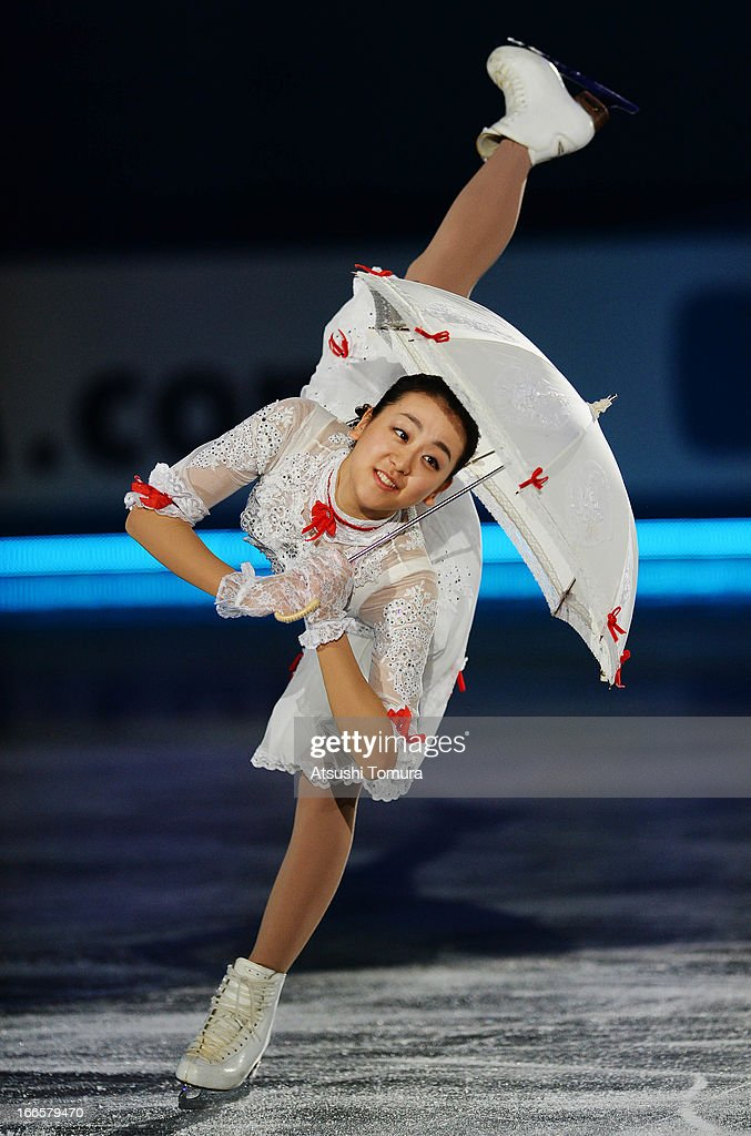 <a gi-track='captionPersonalityLinkClicked' href=/galleries/search?phrase=Mao+Asada&family=editorial&specificpeople=247229 ng-click='$event.stopPropagation()'>Mao Asada</a> of Japan performs during day four of the ISU World Team Trophy at Yoyogi National Gymnasium on April 14, 2013 in Tokyo, Japan.