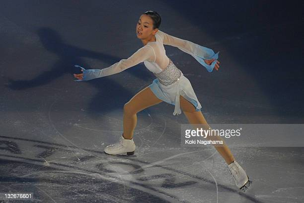 Mao Asada of Japan performs in the Gala Exhibition during day three of the ISU Grand Prix of Figure Skating NHK Trophy at Makomanai Sekisui Heim...