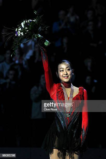 Mao Asada of Japan poses with her Gold medal on the podium after winning the Ladies Free Skate during the 2010 ISU World Figure Skating Championships...