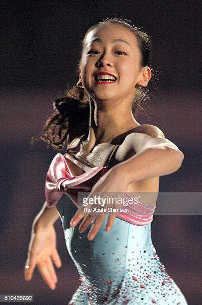 Mao Asada of Japan preforms in the gala exhibition during day three of the ISU Figure Skating Grand Prix Final at the Yoyogi National Gymnasium on...