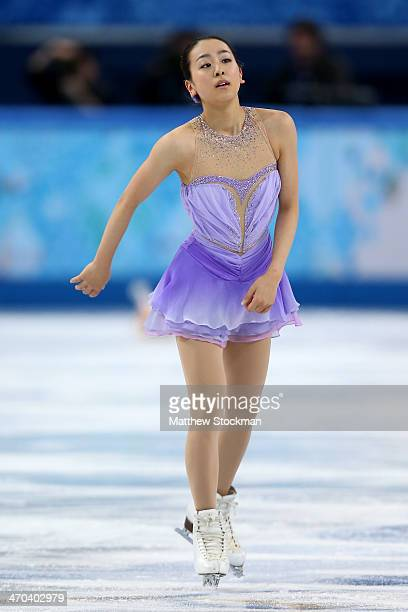 Mao Asada of Japan reacts after competing in the Figure Skating Ladies' Short Program on day 12 of the Sochi 2014 Winter Olympics at Iceberg Skating...