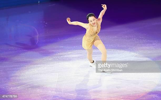 Mao Asada of Japan skates during the Figure Skating Exhibition Gala on Day 15 of the Sochi 2014 Winter Olympics at Iceberg Skating Palace on February...