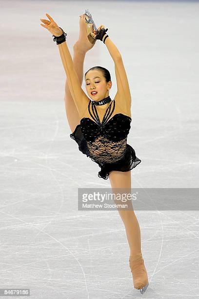 Mao Asada of Japan skates during the Ladies Free Skate during the ISU Four Continents Figure Skating Championships at Pacific Coliseum February 6...