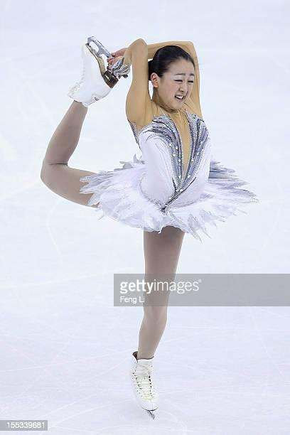 Mao Asada of Japan skates in Ladies Free Skating during Cup of China ISU Grand Prix of Figure Skating 2012 at the Oriental Sports Center on November...