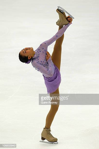 Mao Asada of Japan skates in the Ladies Free Skating during day four of the Four Continents Figure Skating Championships at Taipei Arena on February...