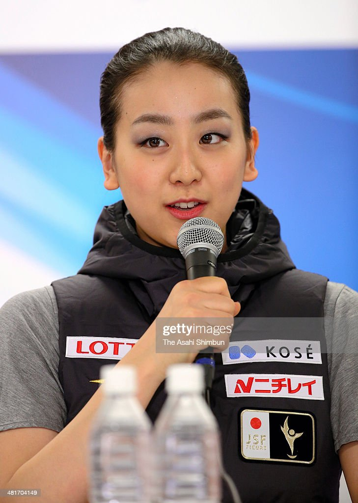 Mao Asada of Japan speaks after competing in the Ladies Singles Free Skating during the ISU World Figure Skating Championships at Saitama Super Arena on March 29, 2014 in Saitama, Japan.