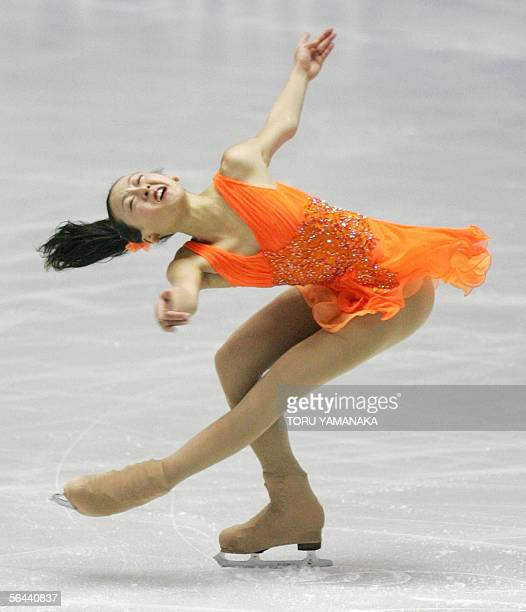 Mao Asada of Japan spins during the short program of women's event in the figure skating Grand Prix series final in Tokyo 16 December 2005 The...
