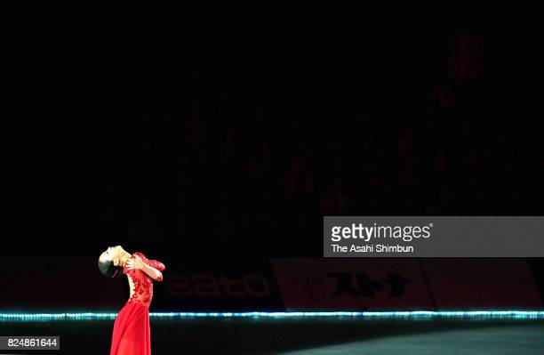 Mao Asada performs during the figure skating show 'The Ice' at Osaka City Central Gymnasium on July 29 2017 in Osaka Japan