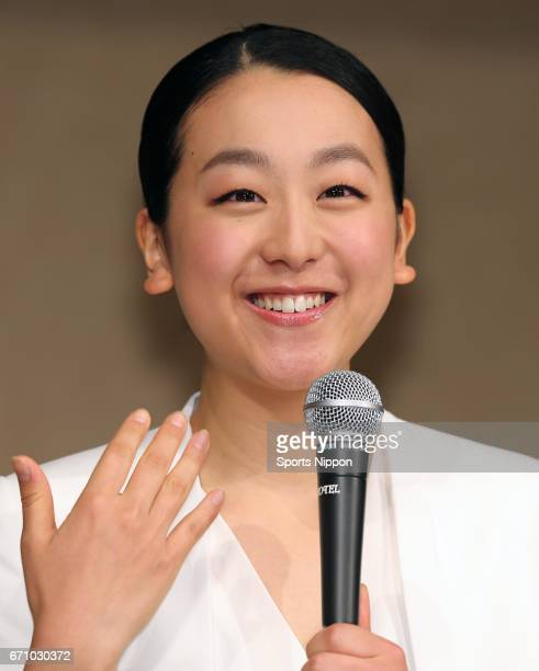 Mao Asada threetime world figure skating champion and silver medalist at the 2010 Vancouver Olympics smiles during the press conference to announce...