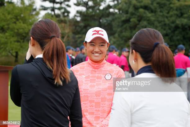Mao Nozawa of Japan celebrates after the final round of the Kyoto Ladies Open at the Joyo Country Club on October 20 2017 in Joyo Kyoto Japan