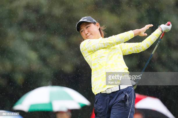 Mao Nozawa of Japan hits a tee shot on the 18th hole during the final round of the Udonken Ladies at the Mannou Hills Country Club on October 15 2017...